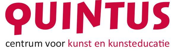 160613_logo-quintus